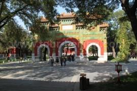 孔庙和国子监博物馆参观指南