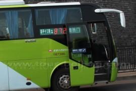 如何坐大巴去北京十三陵
