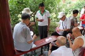 如何安排北京的观光行程
