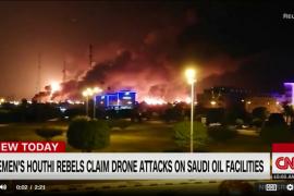 沙特石油设施被炸