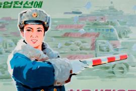 朝鲜的宣传海报揭示了什么