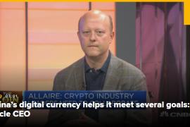 中国的新数字货币