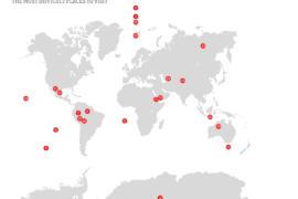 地球上最偏僻的地方 - 清波门看世界