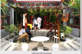 """具有""""老北京""""特色的八大民俗文化"""