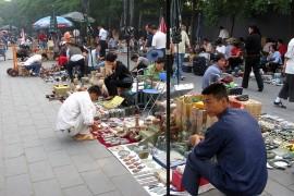 北京10大小商品批发或旧货市场