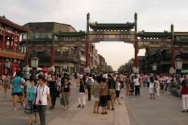 前门大街 -北京的一条步行街