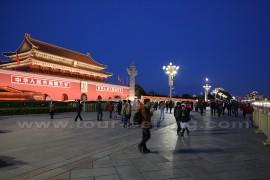天安门广场的夜景