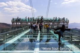 参观北京平谷玻璃观景平台的注意事项