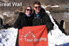 1月去北京旅游